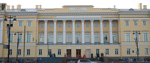 Конституционный суд где находится